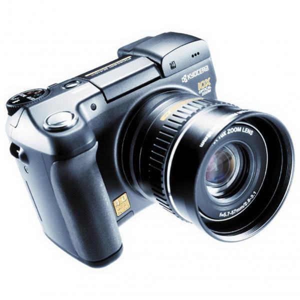 Kyocera Finecam M400 (410) R