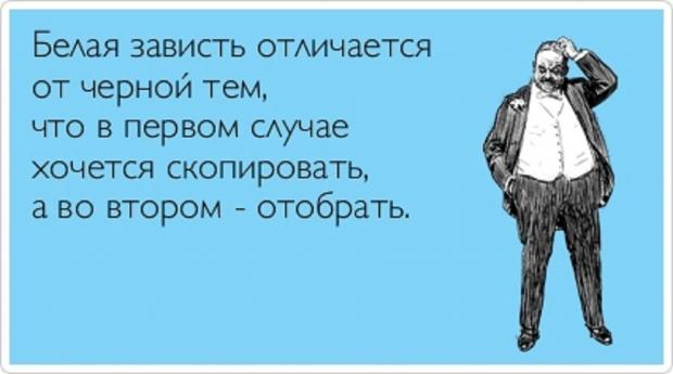 Притчи в стихах от Владимира Шебзухова № 02 - ЯЯЯЯЯЯЯЯЯЯЯЯЯЯЯЯЯ-ЗАВИСТЬ-ИЗБА